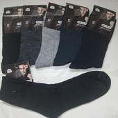 Jst чоловічі носкии. потовщені