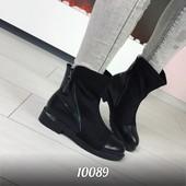 Ботинки на двух рабочих молниях