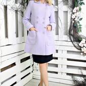Красивое женское пальто Грация  42.44.46.48 (4