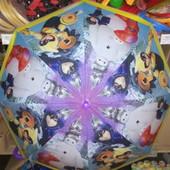 Зонтик детский Зонт BH K215 в пакете 49 см