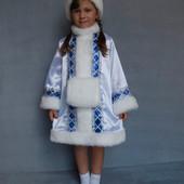 Карнавальный костюм Снегурочка 1