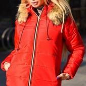Распродажа!!! Теплая зимняя женская короткая куртка