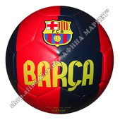 Мяч Nike Барселона SC2100499 2014-2015 (1515)