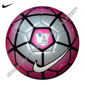 Мяч Премьер-Лиги Nike Pitch epl (2250)