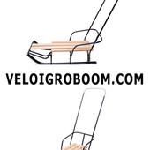 Санки С Ручкой Сд-6Р Бордо (4 продольные планки с подножками)