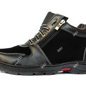 Мужские полуботинки - ботинки зимние на меху  (ПЗ-79чв)