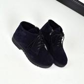 Демисезонные ботиночки Сlassic,