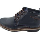 Ботинки мужские демисезонные на байке Multi-Shoes Franc