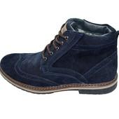 Ботинки мужские замша зимние на меху Multi Shoes Level