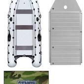 Лодка надувная моторная Kolibri КМ-450dsl и алюминиевый пайол со стрингерами