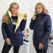 Зимняя куртка 46-54