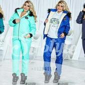 Лыжный костюм тройка 42-52р