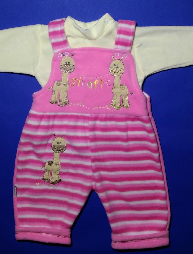 Флисовый костюм - комбинезон и кофточка фото №1