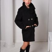 Кашемировое пальто бойфренд Одри ТМ Deffchonki