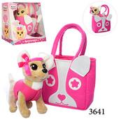 Интерактивная собачка Кикки 3641 собачка в сумочке аналог Chi Chi Love Kikki