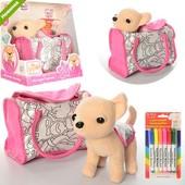 Интерактивная Собачка в сумочке с фломастерами 3643  Кикки (аналог Chi Chi Love)
