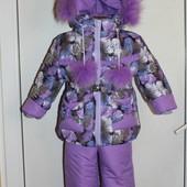 Теплые зимние костюмы-комбинезоны 80-128 рост