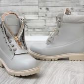 Женские демисезонные ботинки серые