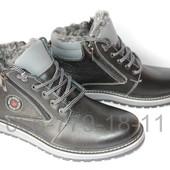 Мужские зимние кожаные ботинки, цвет черно-серый глянец