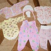 Одежка для малышки все за 40 грн