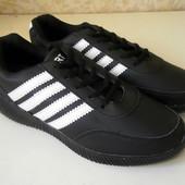 Легкие и удобные мужские кроссовки р 40, 41
