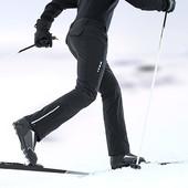 Мужские спортивные беговые лыжные брюки Tchibo XL