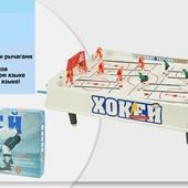 Хоккей K1108  в коробке 54*29*6см