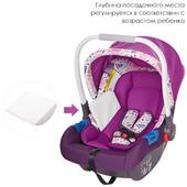 Бемби Бебикокон 3589 для новорожденных автокресло детcкое Bambi переноска