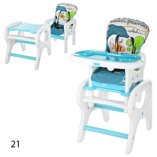 Бемби 0816 стульчик для кормления трансформер bambi столик 2 в 1 фото №1