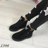 Ботинки вмятина