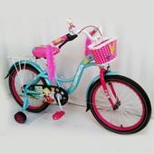 Инфанта 16 20 дюймов детский велосипед двухколесный Infanta для девочки