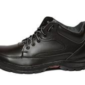 Зимние не дорогие ботинки хорошего качества (МК-01)