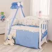 Детский постельный набор в кроватку Twins Comfort , 8 предметов. Разные цвета.