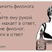 Напишу твір з української мови та літератури, консультації, МАН