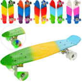 Скейт MS 0746-1 Пенни борд ( Penny Board)