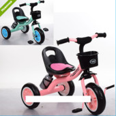 Трехколесный велосипед с корзинкой и бутылочкой M 3197-M-1