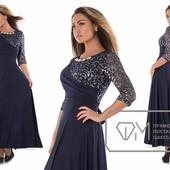 Х7515 Нарядное платье 48-54рр 3 цв