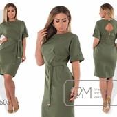 Х7505 Красивое платье 50-56р 2 цвета