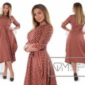 Х7496 Прекрасное платье 48-54рр 4 цвета