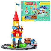 Железная дорога конструктор Томас - Большое приключение