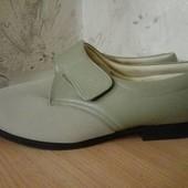 Новые туфли на большой подъем