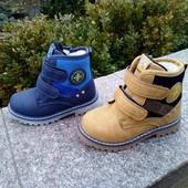 Зимние ботинки для мальчика фирмы Jong Golf размер 29,30