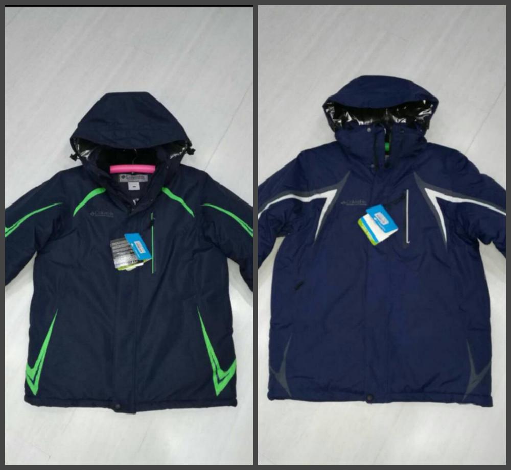 c85f6ac9a5fe Мужская зимняя куртка columbia omni-heat, цена 2450 грн - купить ...