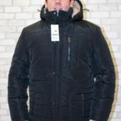 Мужская зимняя куртка на искусственном меху 50-60 размер.