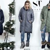 Стильная зимняя куртка 3 цвета 50-56 р