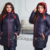 Зимнее пальто Аида 56-62 р