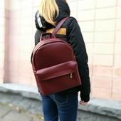 Трендовый рюкзак цвет Марсала!!!
