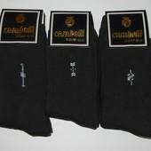 Носки мужские махровые 6 пар 40-44 раз