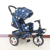 Турбо 3647А велосипед коляска детский трехколесный Turbo Trike детский. Надувные колеса