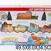 Железная дорога батар 19052B(1323059)    свет,звук,в коробке 50*35*8см